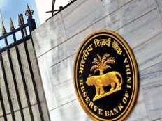 reserve bank of india recruitment for rbi grade b 2019 notification check last date to apply online