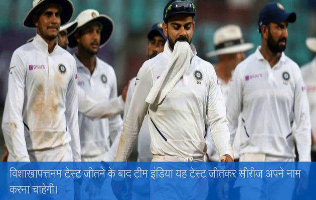 India vs South Africa: सीरीज पर कब्जा जमाने उतरेगी टीम इंडिया