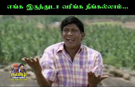ட்ரோன் பாய் பிரதாப் (DroneBoy Pratap) உண்மை என்ன? Samayam-tamil
