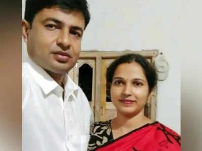 मृतक आरएसएस कार्यकर्ता बंधु प्रकाश पाल और उनकी पत्नी (फाइल फोटो)