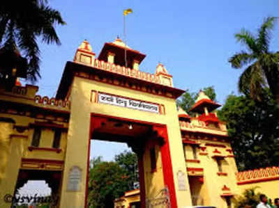 बीएचयू में शुरू होगा दुग्ध विज्ञान और खाद्य प्रौद्योगिकी विभाग