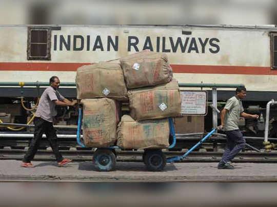 rail f
