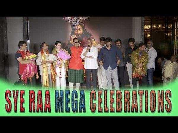 sye raa movie team mega celebrations many celebs from telugu industry attended