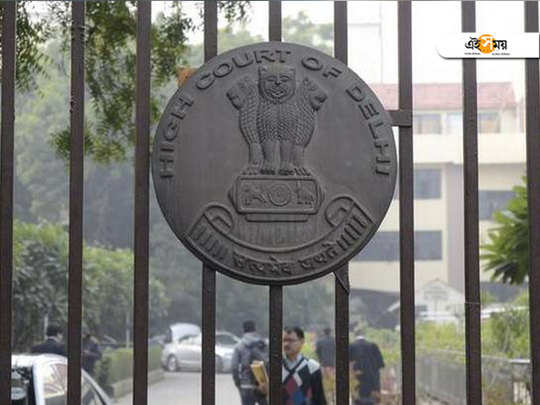 delhi high cpourt ruled that if lover leaves after having consensual sex then it's not a crime