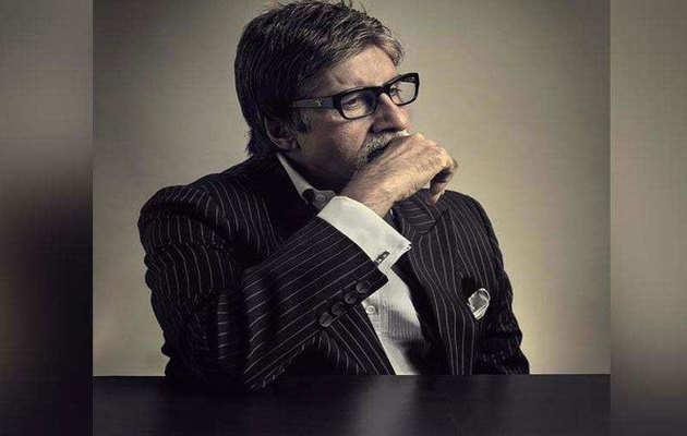 Happy Birthday Amitabh Bachchan: सुनें, बस आपके लिए है अमिताभ की सुनाई यह कविता!