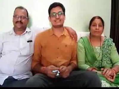 अपने माता-पिता के साथ UPPCS-2017 के टॉपर अमित शुक्ला