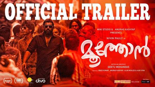 moothon official trailer