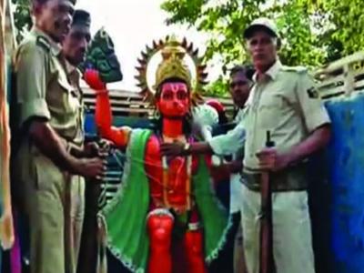 पुलिस कब्जे में हनुमान की मूर्ति