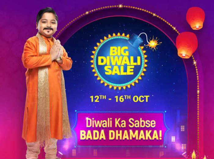 Flipkart Big Diwali Sale: शाओमी, सैमसंग और वीवो के स्मार्टफोन्स पर बड़ा डिस्काउंट