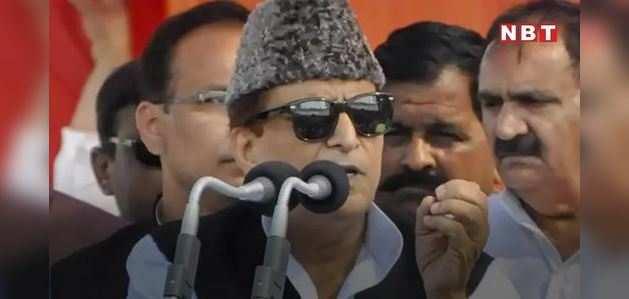 रामपुर में रैली के दौरान छलका आजम खान का दर्द