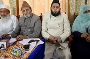 अयोध्या विवाद का फैसला मुसलमानों के पक्ष में आएगा: AIMP...