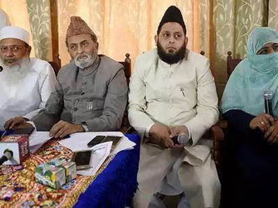 ऑल इण्डिया मुस्लिम पर्सनल लॉ बोर्ड की लखनऊ में हुई बैठक