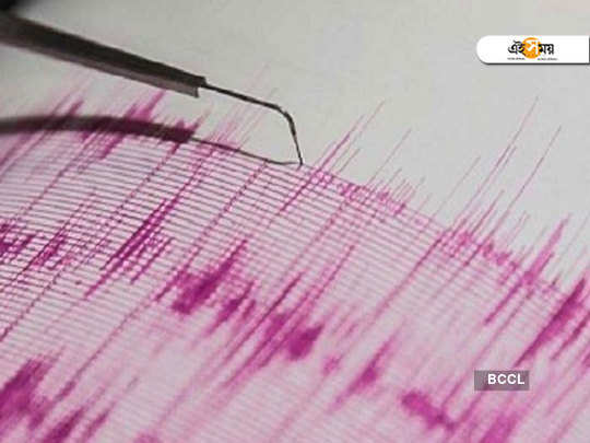 Earthquake in Rajasthan: Quake of 4.5 Magnitude Hits Bikaner