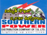 telangana state southern power distribution company limited will release jlm jpo jaco recruitment notification on oct 14th 2019