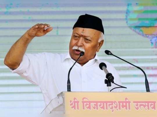 Nagpur: Rashtriya Swayamsevak Sangh (RSS) chief Mohan Bhagwat addresses during t...