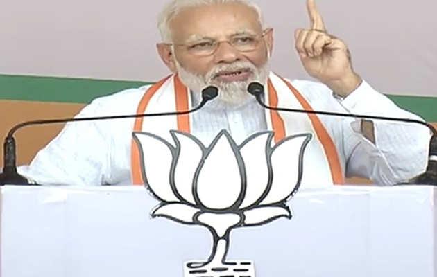 महाराष्ट्र चुनाव 2019: पीएम नरेंद्र मोदी की विपक्ष को चुनौती, कहा- है हिम्मत तो अनुच्छेद 370 को बहाल करने की करें घोषणा