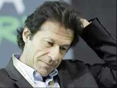 इमरान खान का फाइल फोटो