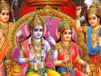 रामायण (सांकेतिक)