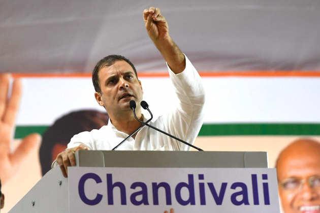 चांदीवली में बोलते राहुल गांधी