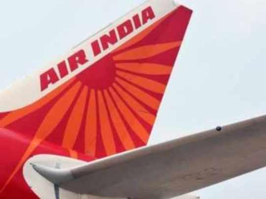 Air Insia