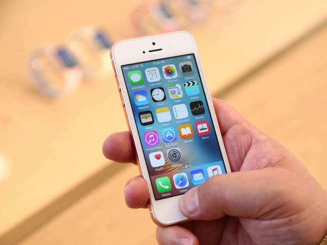 ₹30 हजार से कम में आएगा iPhone SE 2, ऐपल के सबसे लेटेस्ट प्रोसेसर से होगा लैस