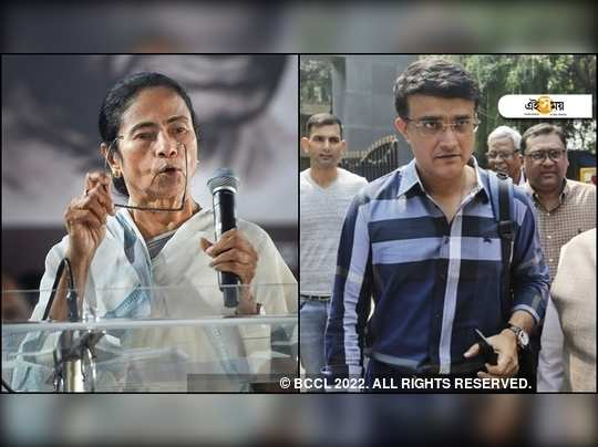 Mamata and Sourav