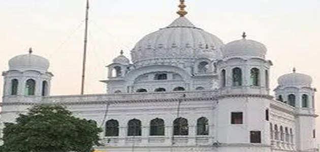 करतारपुर कॉरिडोर: भारतीय तीर्थयात्रियों से 20 डॉलर वसूलेगा पाकिस्तान