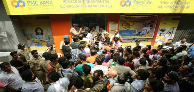 PMC बैंक के ग्राहकों को और राहत, रिज़र्व बैंक ने निकासी की सीमा बढ़ाकर 40,000 की