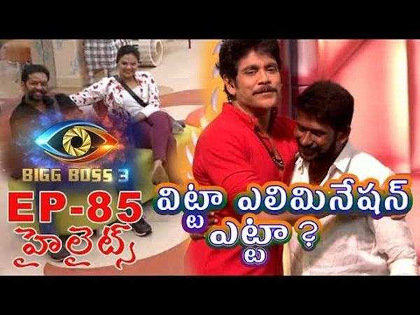 mahesh vitta eliminatedbigg boss episode 85 highlights