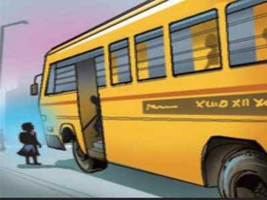 bus child caricature