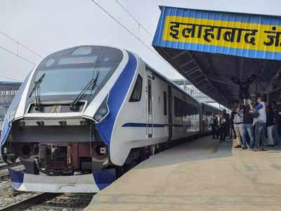 वंदे भारत एक्सप्रेस (फाइल फोटो)