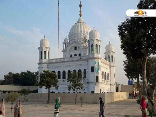 pakistan sticks to 20 usd per pilgrim as service fee in the draft agreement on kartarpur corridor