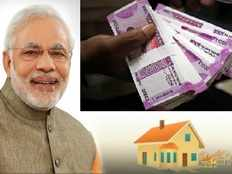 modi government scheme get rs 2 3 lakh subsidy for home