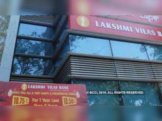 Lakshmi Vilas Bank.
