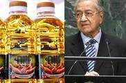 कश्मीर पर पाक का साथ, भारतीय तेल कारोबारियों ने रोकी मल...