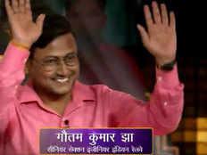 Kaun Banega Crorepati 11: बिहार के गौतम कुमार झा हो सकते हैं 7 करोड़ जीतने वाले पहले कंटेस्टेंट