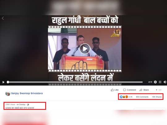 मटा fact check: राहुल गांधी देश सोडून जाणार? जाणून घ्या सत्य