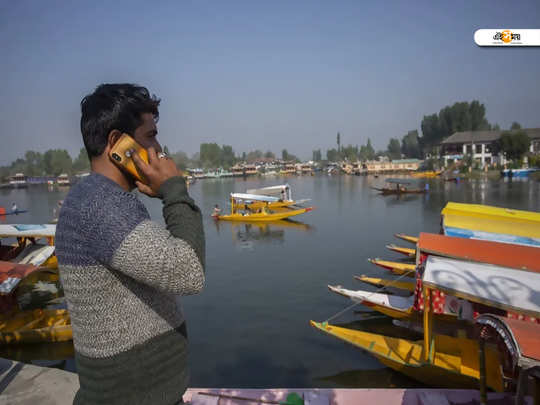 postpaid mobile services resume in jammu and kashmir