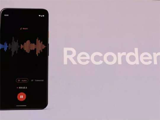 google-recorder