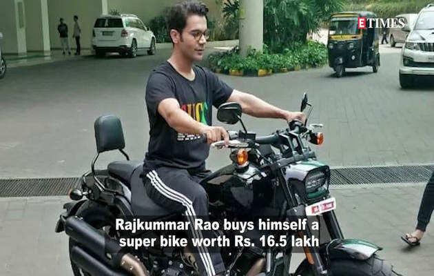 राजकुमार राव ने खरीदी महंगी सुपरबाइक