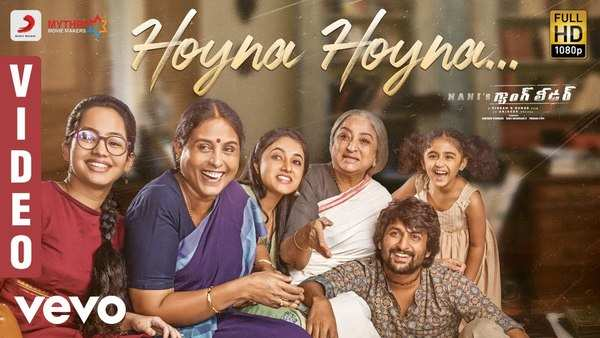hoyna hoyna video song from gang leader movie