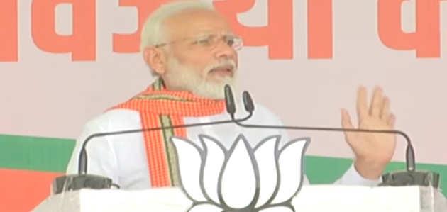 कांग्रेस अपनी अंतिम साँसें गिन रही है, बोले पीएम नरेंद्र मोदी