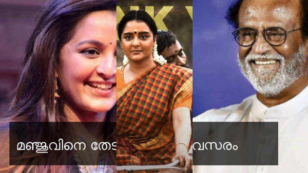 manju warriers new tamil movie with rajinikanth