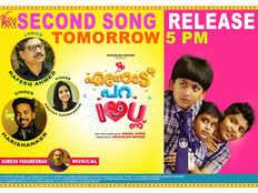 ennod para i love u nu movie uppum mulakum fame alsabith keshu plays an important role