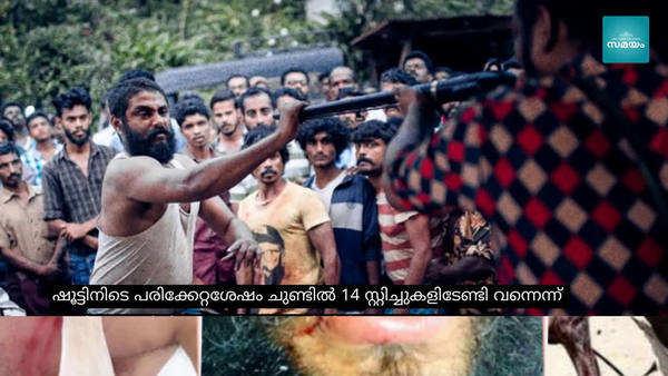 actor antony varghese aka pepe gets gets injured while jallikkattu movie shooting