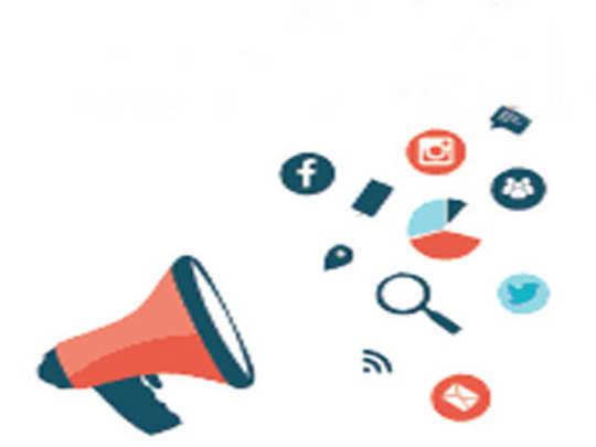 आवाज डिजिटल मीडियाचा!