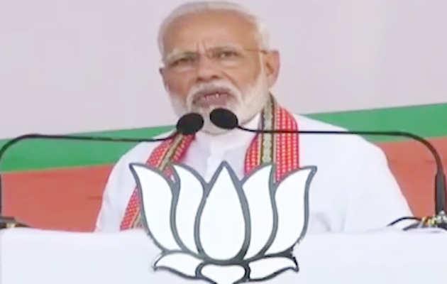 महाराष्ट्र विधानसभा चुनाव: विपक्ष पर भड़के PM मोदी, कहा- 'डूब मरो'