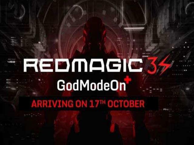 ₹35,999 होगी Nubia Red Magic 3S की शुरुआती कीमत, फ्लिपकार्ट पर दिखे डीटेल्स
