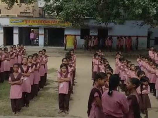 Urdu-School