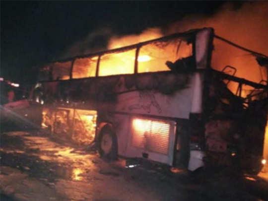 सौदी अरेबिया: अपघातात ३५ परदेशी नागरिकांचा मृत्यू
